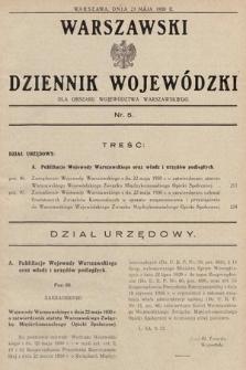 Warszawski Dziennik Wojewódzki : dla obszaru Województwa Warszawskiego. 1930, nr5