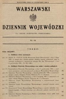 Warszawski Dziennik Wojewódzki : dla obszaru Województwa Warszawskiego. 1930, nr13
