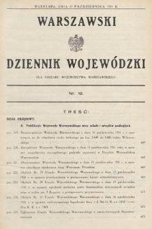 Warszawski Dziennik Wojewódzki : dla obszaru Województwa Warszawskiego. 1931, nr12