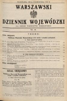 Warszawski Dziennik Wojewódzki : dla obszaru Województwa Warszawskiego. 1932, nr5