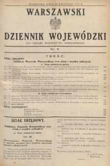 Warszawski Dziennik Wojewódzki : dla obszaru Województwa Warszawskiego. 1932, nr6