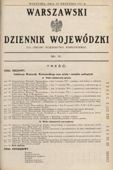 Warszawski Dziennik Wojewódzki : dla obszaru Województwa Warszawskiego. 1932, nr11