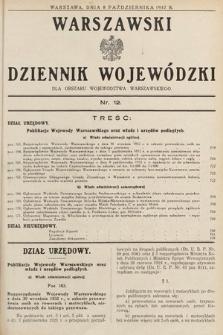 Warszawski Dziennik Wojewódzki : dla obszaru Województwa Warszawskiego. 1932, nr12