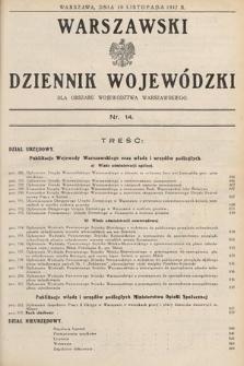 Warszawski Dziennik Wojewódzki : dla obszaru Województwa Warszawskiego. 1932, nr14