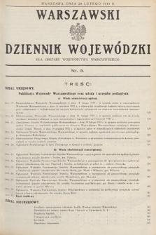 Warszawski Dziennik Wojewódzki : dla obszaru Województwa Warszawskiego. 1933, nr3
