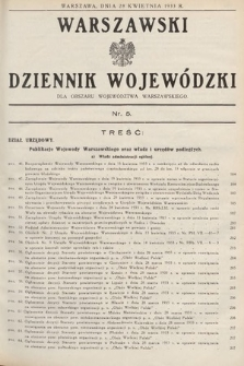 Warszawski Dziennik Wojewódzki : dla obszaru Województwa Warszawskiego. 1933, nr5
