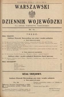 Warszawski Dziennik Wojewódzki : dla obszaru Województwa Warszawskiego. 1933, nr10