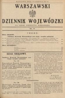 Warszawski Dziennik Wojewódzki : dla obszaru Województwa Warszawskiego. 1933, nr11