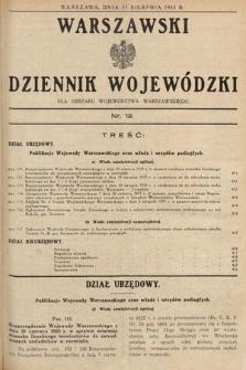 Warszawski Dziennik Wojewódzki : dla obszaru Województwa Warszawskiego. 1933, nr12