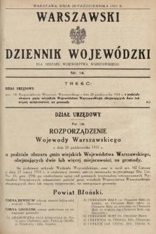Warszawski Dziennik Wojewódzki : dla obszaru Województwa Warszawskiego. 1933, nr14