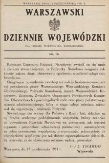 Warszawski Dziennik Wojewódzki : dla obszaru Województwa Warszawskiego. 1933, nr15