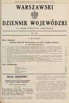 Warszawski Dziennik Wojewódzki : dla obszaru Województwa Warszawskiego. 1933, nr16