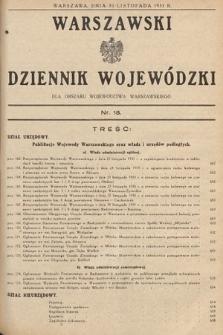 Warszawski Dziennik Wojewódzki : dla obszaru Województwa Warszawskiego. 1933, nr18