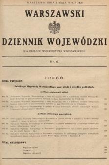 Warszawski Dziennik Wojewódzki : dla obszaru Województwa Warszawskiego. 1934, nr6