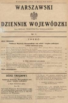 Warszawski Dziennik Wojewódzki : dla obszaru Województwa Warszawskiego. 1934, nr7