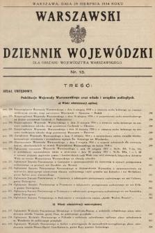 Warszawski Dziennik Wojewódzki : dla obszaru Województwa Warszawskiego. 1934, nr13