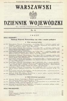 Warszawski Dziennik Wojewódzki : dla obszaru Województwa Warszawskiego. 1934, nr15