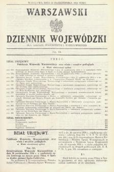 Warszawski Dziennik Wojewódzki : dla obszaru Województwa Warszawskiego. 1934, nr16