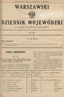 Warszawski Dziennik Wojewódzki : dla obszaru Województwa Warszawskiego. 1936, nr10