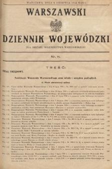 Warszawski Dziennik Wojewódzki : dla obszaru Województwa Warszawskiego. 1936, nr11