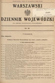 Warszawski Dziennik Wojewódzki : dla obszaru Województwa Warszawskiego. 1936, nr12