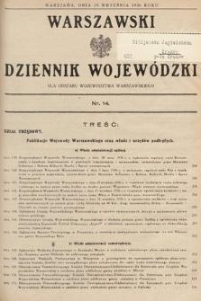 Warszawski Dziennik Wojewódzki : dla obszaru Województwa Warszawskiego. 1936, nr14