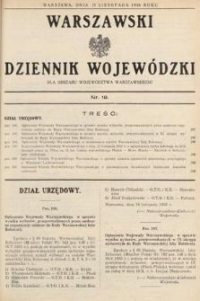 Warszawski Dziennik Wojewódzki : dla obszaru Województwa Warszawskiego. 1936, nr18