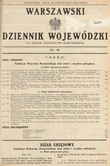 Warszawski Dziennik Wojewódzki : dla obszaru Województwa Warszawskiego. 1936, nr19