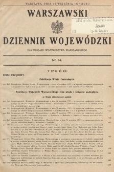 Warszawski Dziennik Wojewódzki : dla obszaru Województwa Warszawskiego. 1937, nr14