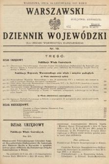 Warszawski Dziennik Wojewódzki : dla obszaru Województwa Warszawskiego. 1937, nr18