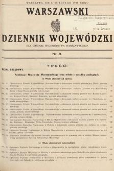 Warszawski Dziennik Wojewódzki : dla obszaru Województwa Warszawskiego. 1938, nr3