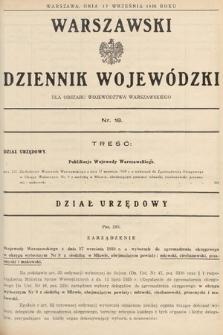 Warszawski Dziennik Wojewódzki : dla obszaru Województwa Warszawskiego. 1938, nr18