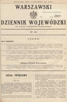 Warszawski Dziennik Wojewódzki : dla obszaru Województwa Warszawskiego. 1938, nr23
