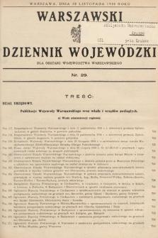 Warszawski Dziennik Wojewódzki : dla obszaru Województwa Warszawskiego. 1938, nr29