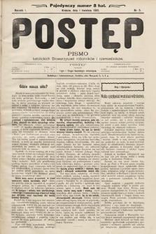 Postęp : pismo katolickich stowarzyszeń robotników irzemieślników. 1905, nr5
