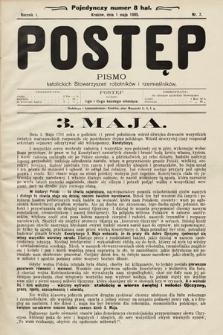 Postęp : pismo katolickich stowarzyszeń robotników irzemieślników. 1905, nr7