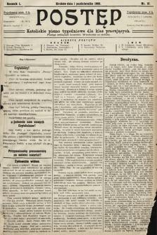 Postęp : katolickie pismo tygodniowe dla klas pracujących. 1905, nr17