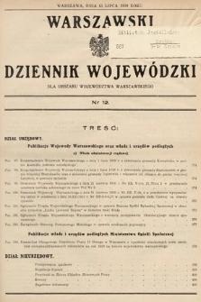 Warszawski Dziennik Wojewódzki : dla obszaru Województwa Warszawskiego. 1939, nr12