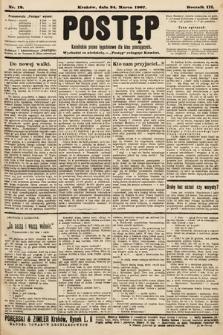 Postęp : katolickie pismo tygodniowe dla klas pracujących. 1907, nr12