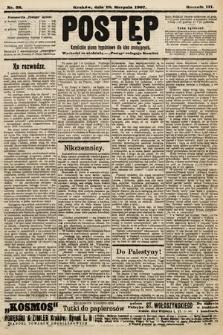 Postęp : katolickie pismo tygodniowe dla klas pracujących. 1907, nr33
