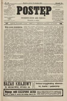 Postęp : chrześcijańsko-socjalne pismo tygodniowe. 1910, nr33