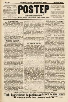 Postęp : pismo chrześcijańsko-socyalne. 1907, nr43