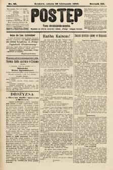 Postęp : pismo chrześcijańsko-socyalne. 1907, nr63