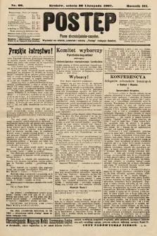 Postęp : pismo chrześcijańsko-socyalne. 1907, nr66