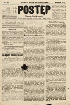 Postęp : pismo chrześcijańsko-socyalne. 1907, nr73