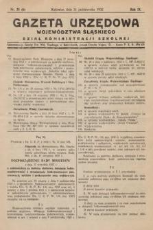 Gazeta Urzędowa Województwa Śląskiego. Dział Administracji Szkolnej. 1932, nr35(6)