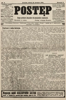 Postęp : organ polskich związków chrześcijańsko-socyalnych. 1909, nr3