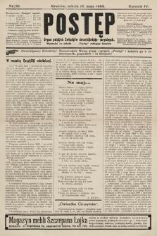 Postęp : organ polskich związków chrześcijańsko-socyalnych. 1908, nr33