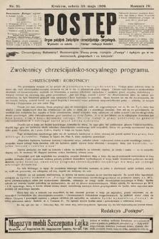 Postęp : organ polskich związków chrześcijańsko-socyalnych. 1908, nr35
