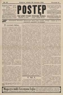 Postęp : organ polskich związków chrześcijańsko-socyalnych. 1908, nr48